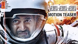 TIK TIK TIK Motion Poster | Jayam Ravi | Nivetha | Telugu Movies 2018 | #TikTIkTik Top Telugu