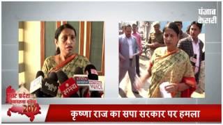 Krishna Raj uses her right to vote, hopeful for BJPs' success!