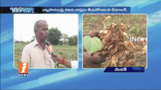 Cotton Farming Left Losses To Farmers Due To Fake Seeds | Ground Report | Medak | iNews