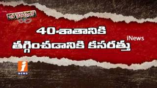 Traffic Police Focus on Road Safety And Decrease Of Accidents In Anantapur | Be Careful | iNews