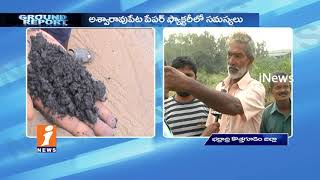 Farmers Crop Loss With Paper Mill Wastages In Aswaraopeta|Bhadradri Kothagudem|Ground Report| iNews