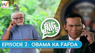 Gang Of Big Boys S01 EP2 - Obama ka Fafda!