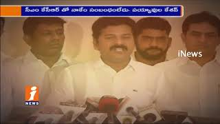 AP TDP Leader Payyavula Keshav Reacts Strongly On Revanth Reddy Comments  | iNews