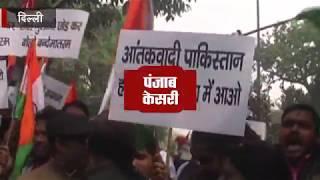 भारत तिब्बत मंच के द्वारा पाकिस्तान के खिलाफ विरोध प्रदर्शन