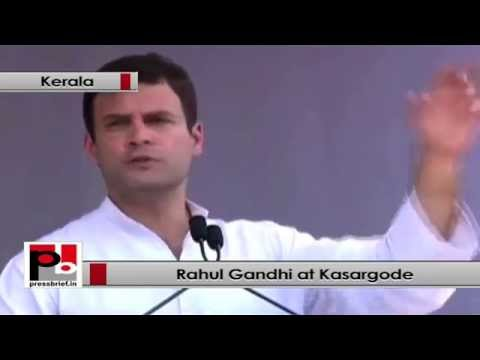 Rahul Gandhi in Kasargode, Kerala- BJP tries to increase the anger in the society