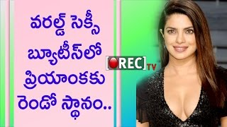 Priyanka Chopra Is Now World's 2nd Most Beautiful Woman | Priyanka Chopra Craze | Rectv India