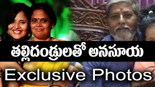 Telugu Tv Anchor Anasuya Father and Mother Photos | Jabardasth Anasuya Family Unseen Persional Pics