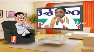 Dada Hilarious Comments On Ponnala Lakshmaiah | Pin Counter | iNews