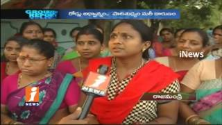 Drinking Water and Sanitation Situation Worse at Rajahmundry Rural Areas   Ground Report   iNews
