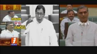 Jana Reddy Vs Harish Rao in Telangana Assembly | Suspension | iNews