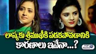 Anchor Lasya Fires on Sreemukhi | Lasya and Manjunath Interview  | Anchor Ravi | Top Telugu TV