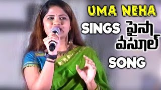 Uma Neha Sings Title Song at Paisa Vasool Movie Audio Success Meet NBK, Shriya, Puri Jagannadh