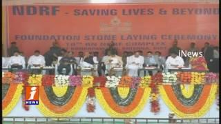 Central Govt Started NDRF At Kondapavuluru Krishna District   iNews