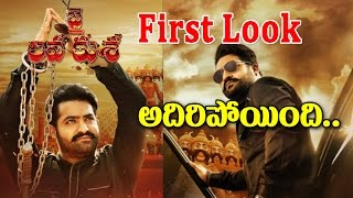 Jai Lava Kusa First Look Motion Teaser | Jai Lava Kusa First Look Poster | Jr Ntr | Bobby |Kalyanram