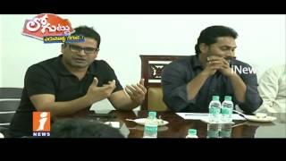 Why YS Jagan Is Planning To Use Prashant Kishor &Pawan Kalyan For Next Election? |Loguttu| iNews