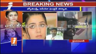 Charmi at Excise Office For SIT investigation | Lady officials To Question | Drug Case | iNews