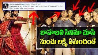 Manchu Lakshmi Sensational Comments on Baahubali 2 Rakul Preet Adivi Sesh Top Telugu TV