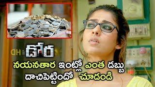 Nayantara Movie Scenes - Nayanthara Takes Out All The Saved Money From Ramaiah