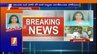 Police Arrests Two Key Persons In Inter Girl Student Chandini Murder Case | Hyderabad | iNews