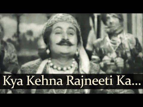 Kya Kehna Rajneeti - Samrat Prithviraj Chauhan Songs - Jairaj - Anita Guha - Bollywood Old Song