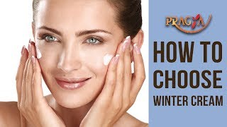 How to Choose Winter Cream | Dr. Shehla Aggarwal (Dermatologist)