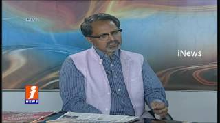 Venkaiah Naidu Says Pakistan Should Stop Encourage Terrorism | News Watch (27-10-2016) | iNews