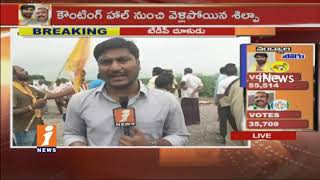 Nandyal By-Election Results | TDP Celebrates Nandyal By-Poll Victory in Amaravathi | iNews