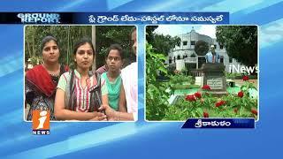 Staff Shortage & Lack Of Facilities In Ambedkar University In Srikakulam   Ground Report   iNews