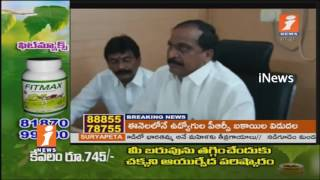 TDP MLC Shilpa Chakrapani Reddy Speaks To Media On YCP Leader Narayana Reddy Murder Issues | iNews