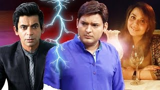 Why Did Kapil Sharma Shared Girlfriend's Photo After Fight With Sunil Grover - Watch Out