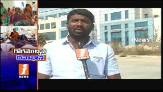 Nalgonda Govt Hospitals Turns Worse | Patients Suffering With Huge Problems | iNews Special Report