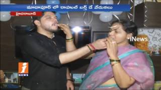 Rahul Birthday Celebrations Grandly Held in Madhapur | Hyderabad | iNews