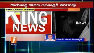 4 Lost Life and 1 Injured | High Speedy Car Hits Parked Lorry at Alugunuru | Karimnagar | iNews