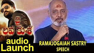 Ramajogaiah Sastry Speech At Jai Lava Kusa Audio Launch NTR, Nivetha Thomas, Raashi Khanna
