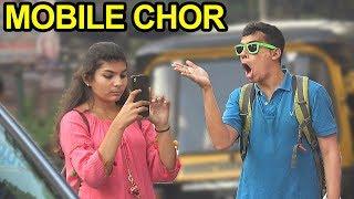 MOBILE CHOR PRANK IN MUMBAI | PRANKS IN INDIA | GONE WRONG