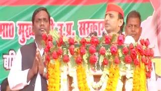 अखिलेश ने रेप और हत्या के आरोपों में फंसे अरुण के लिए मांगे वोट