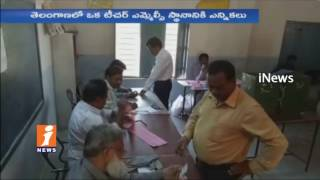 EC Re Polling Held For One Teacher MLC Post In Telangana   iNews