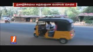 Maoist Bandh Continues Peacefully in Khammam | iNews