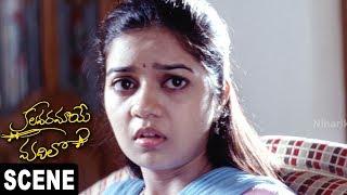 Kamal Kamaraju About Swathi Reddy Family Sentiment Dialogue  Kalavaramaye Madilo Scenes