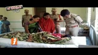 Married Woman Gang raped In Halaharvi In Kurnool District   Be Careful   iNews