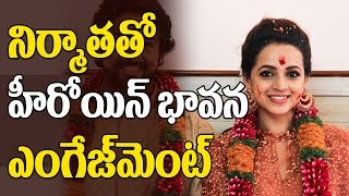 Malayalam actress Bhavana gets engaged to Kannada producer Naveen   Bhavana Kidnapped  Top Telugu TV