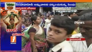 Bonalu Celebnration At Sri Simhavahini Mahankali Temple | Lal Darwaza Bonalu | iNews