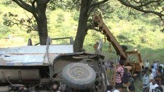 जम्मू के रियासी में खाई में गिरी बस, 22 की मौत 40 घायल
