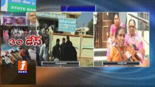 Old Age Pensioners Face Problems For Currency at Banks | Nalgonda | iNews