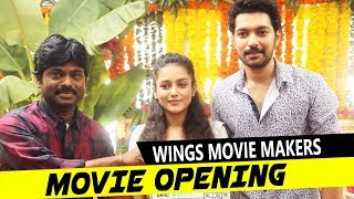 Wings Movie Makers Production No 1 Movie Opening 2017 Latest Telugu Movies Bhavani HD Movies