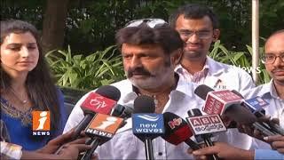 Nandamuri Balakrishna Responds On AP Govt Nandi Awards Controversy | iNEws