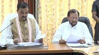 खनन को लेकर नई नीति बनाने में जुटी प्रदेश सरकार