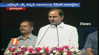 CM KCR Speech About Farmers Development | Meeting With Agriculture Officials at HICC | iNews