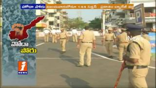 Police Arrest protesters At Rk Beach | Ap Special Silent Protest | Vizag | iNews