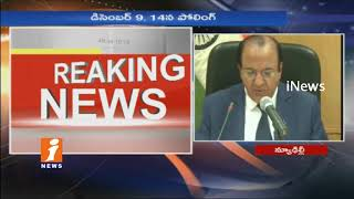 Central Election Commission Announces Gujarat Assembly Elections 2017 Schedule   iNews